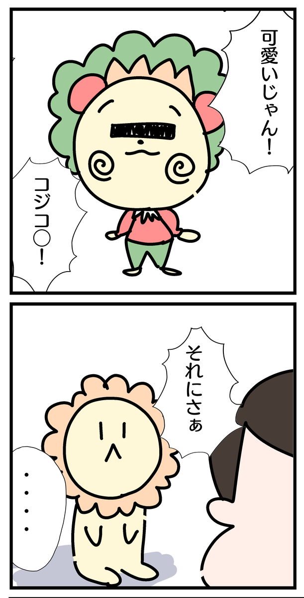 f:id:YuruFuwaTa:20200522155934p:plain