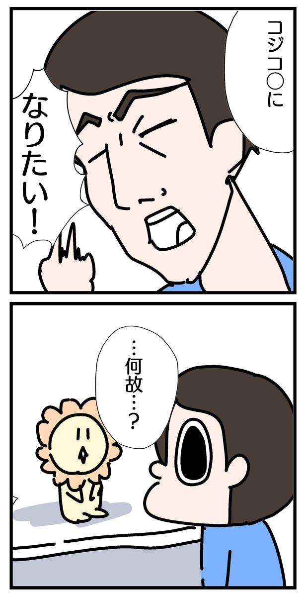 f:id:YuruFuwaTa:20200522155944p:plain