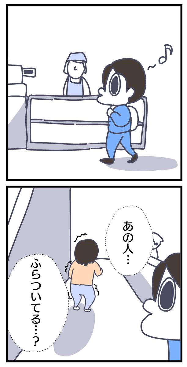 f:id:YuruFuwaTa:20200525155411p:plain