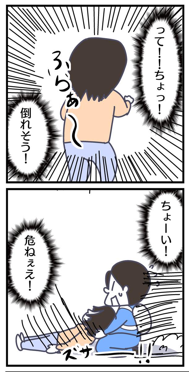 f:id:YuruFuwaTa:20200525155424p:plain