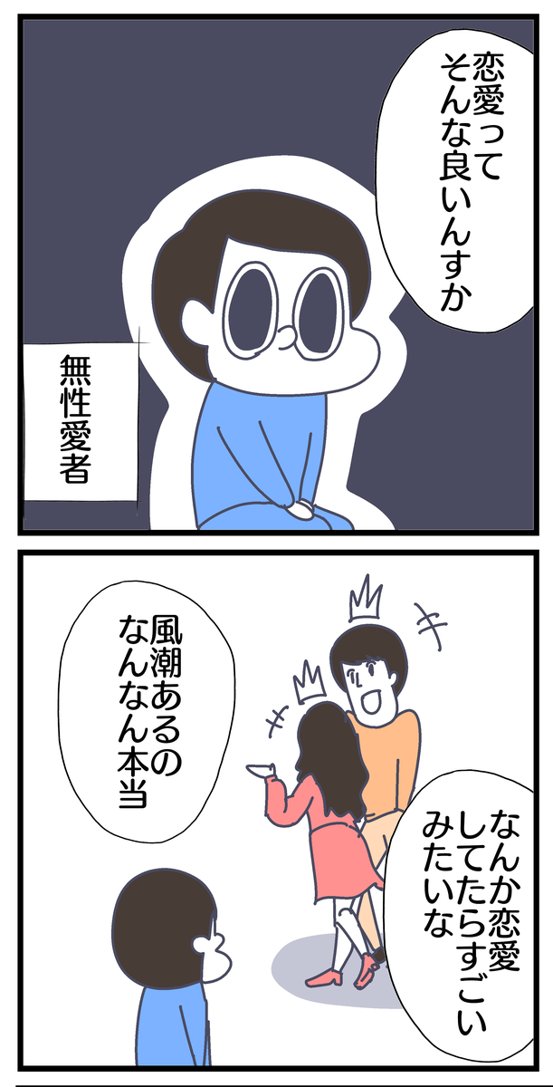 f:id:YuruFuwaTa:20200525155740p:plain