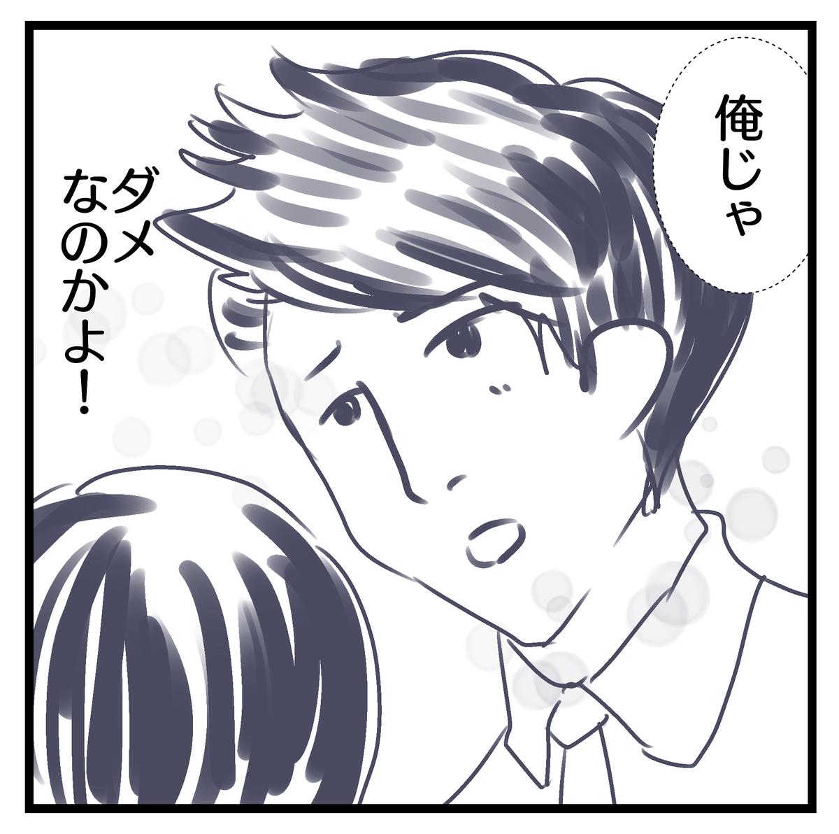 f:id:YuruFuwaTa:20200526152941p:plain