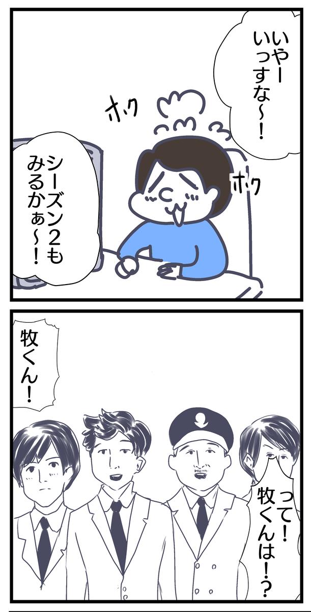 f:id:YuruFuwaTa:20200526153005p:plain
