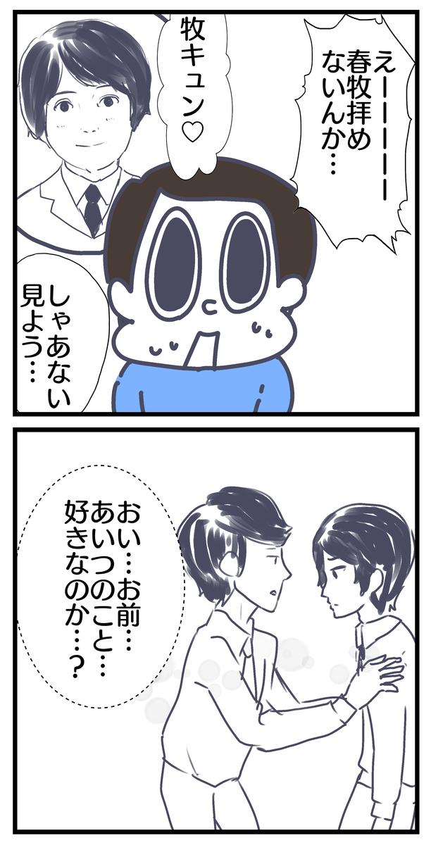 f:id:YuruFuwaTa:20200526153017p:plain