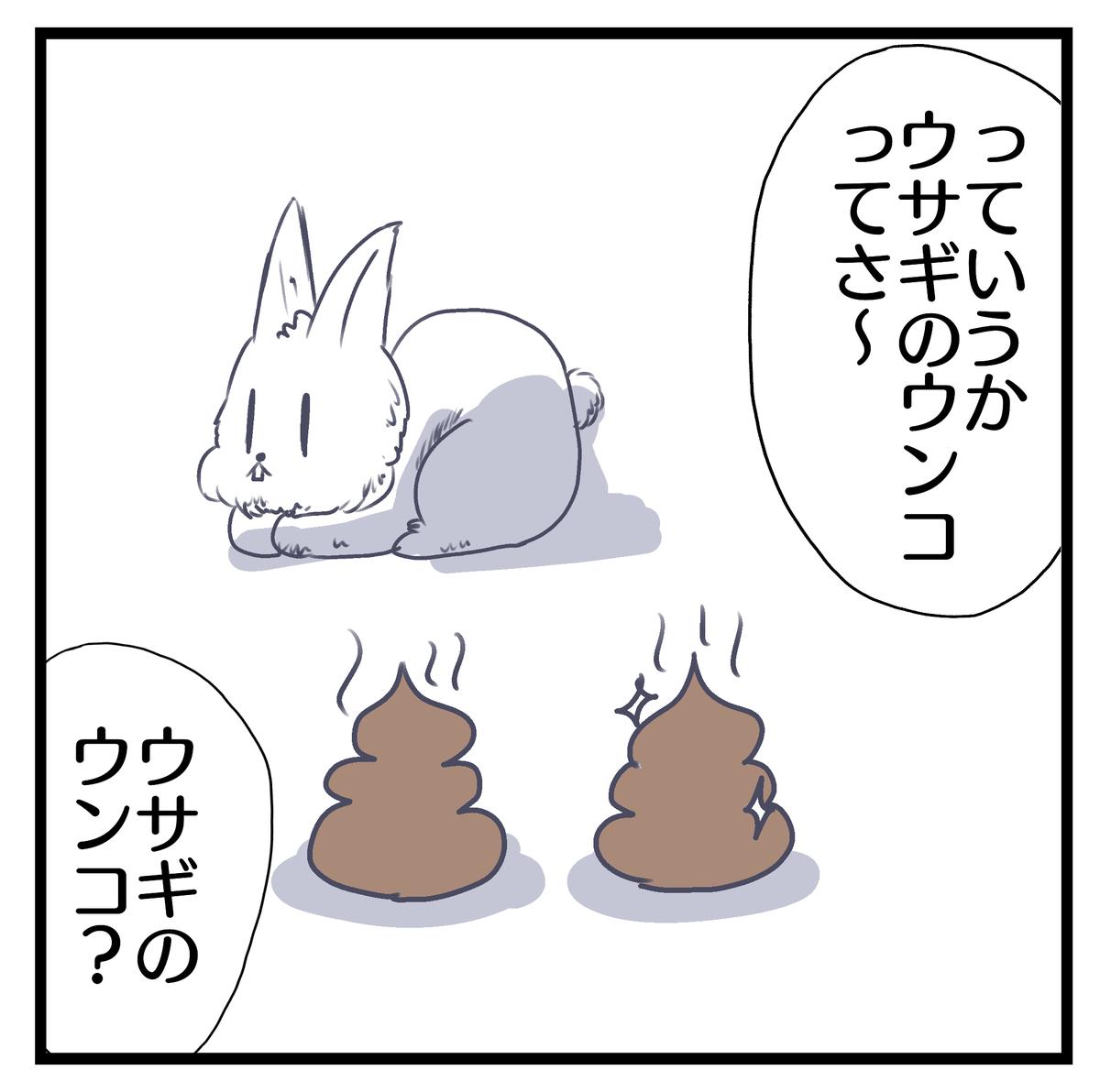 f:id:YuruFuwaTa:20200526153214p:plain