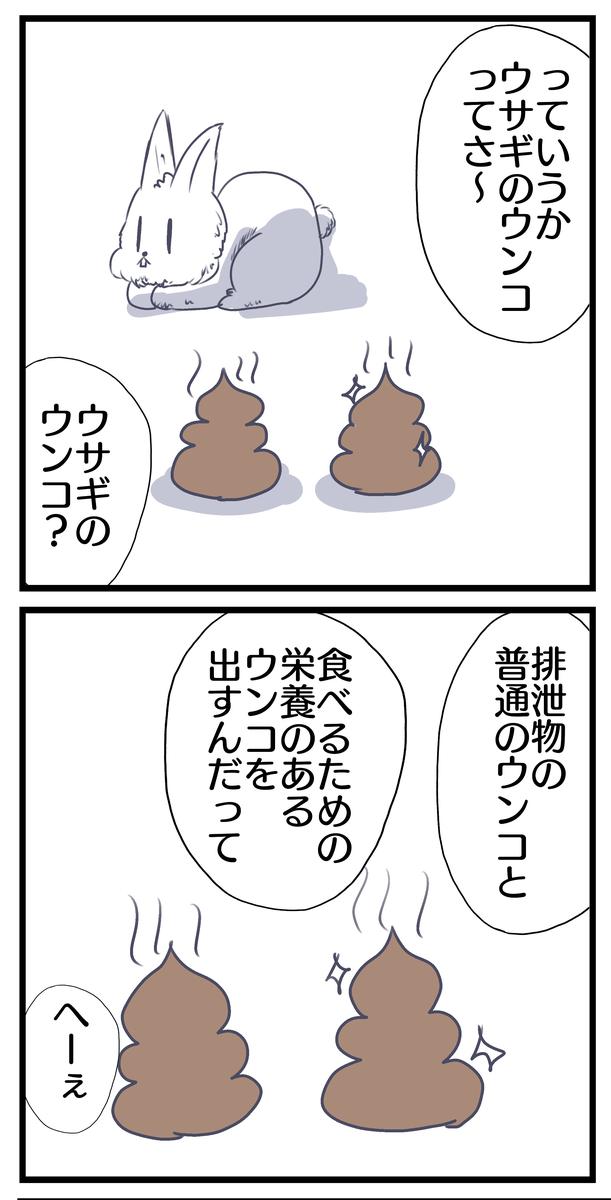 f:id:YuruFuwaTa:20200526153237p:plain