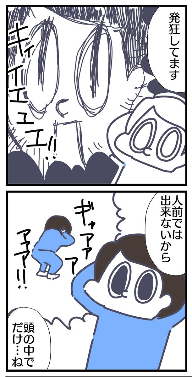 f:id:YuruFuwaTa:20200528151032p:plain