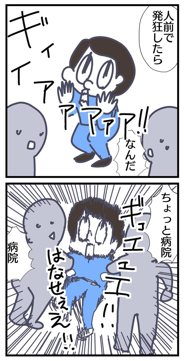f:id:YuruFuwaTa:20200528151053p:plain