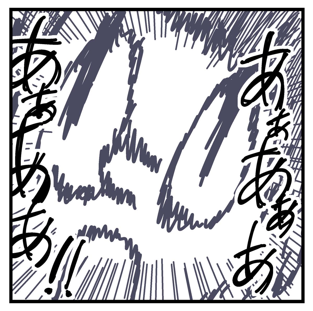 f:id:YuruFuwaTa:20200528151102p:plain