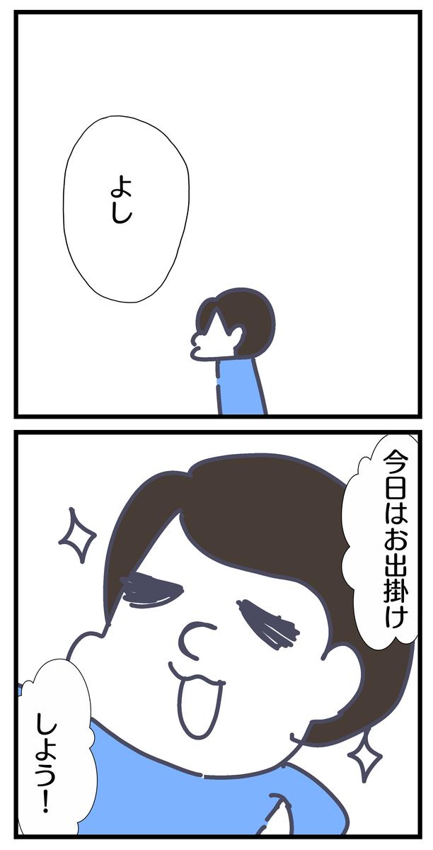 f:id:YuruFuwaTa:20200528151437p:plain