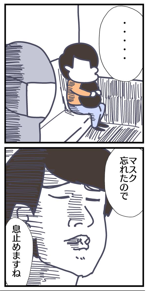 f:id:YuruFuwaTa:20200528151504p:plain