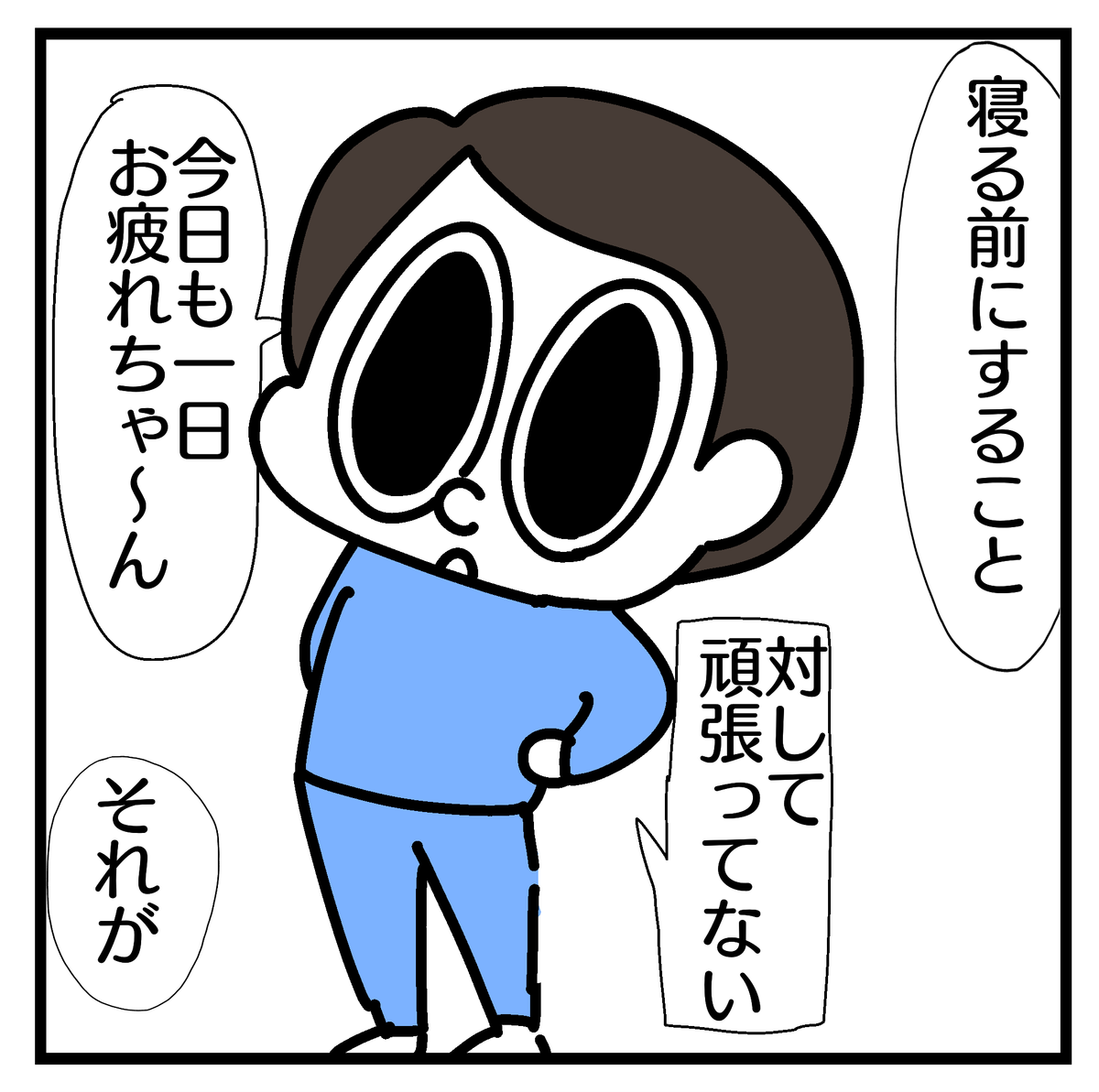 f:id:YuruFuwaTa:20200601110733p:plain