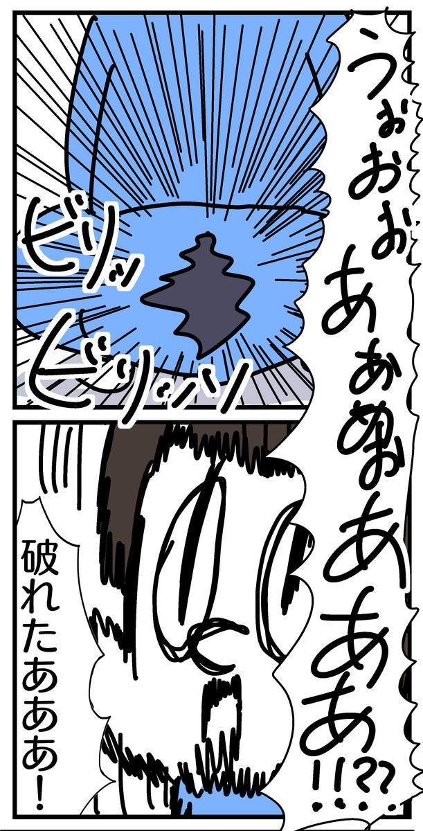 f:id:YuruFuwaTa:20200601110759p:plain