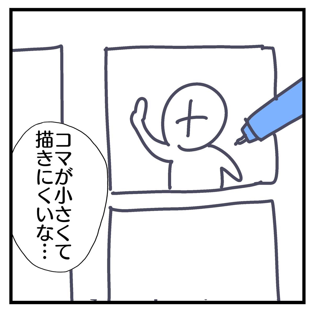 f:id:YuruFuwaTa:20200602112202p:plain