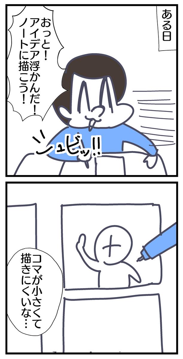 f:id:YuruFuwaTa:20200602112209p:plain