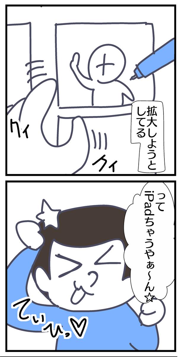 f:id:YuruFuwaTa:20200602112218p:plain