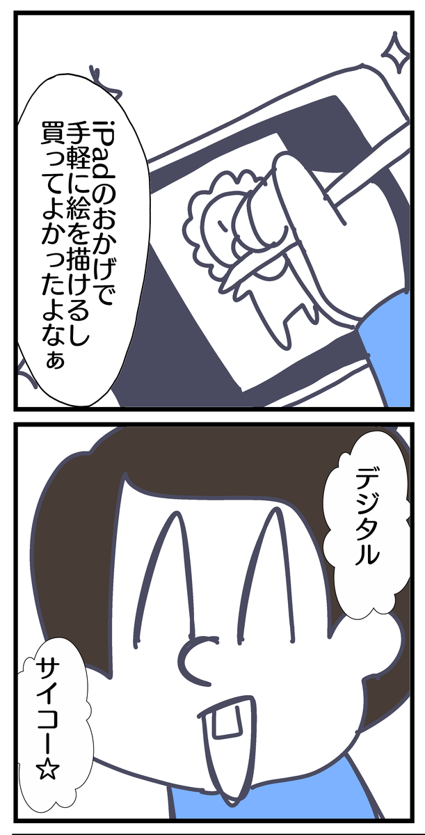 f:id:YuruFuwaTa:20200602112226p:plain
