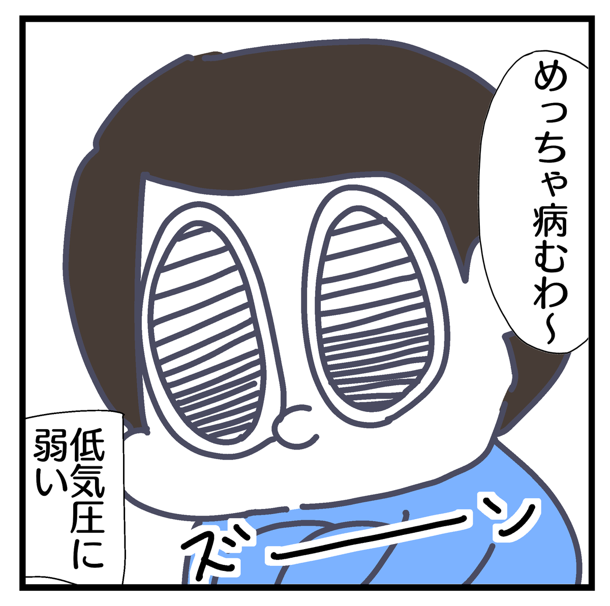 f:id:YuruFuwaTa:20200602112443p:plain