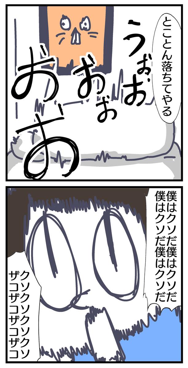 f:id:YuruFuwaTa:20200602112521p:plain