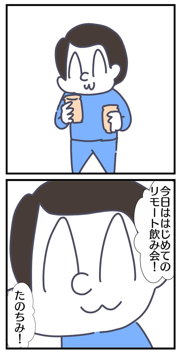 f:id:YuruFuwaTa:20200604113843p:plain