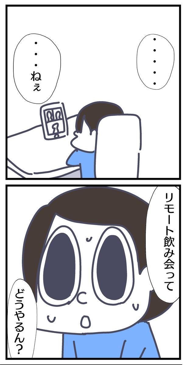 f:id:YuruFuwaTa:20200604113905p:plain