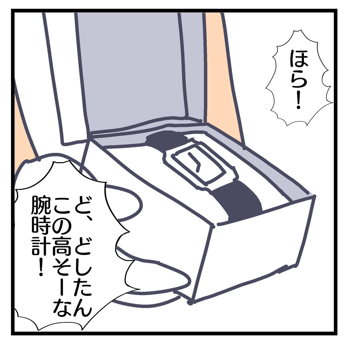 f:id:YuruFuwaTa:20200604114120p:plain