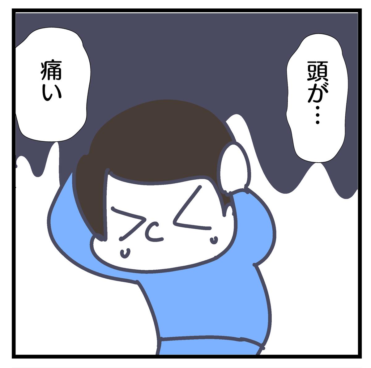 f:id:YuruFuwaTa:20200605113510p:plain