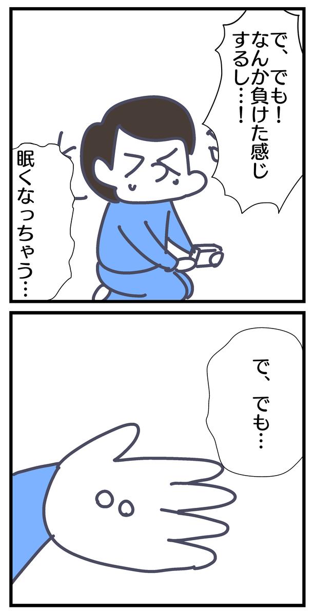f:id:YuruFuwaTa:20200605113518p:plain