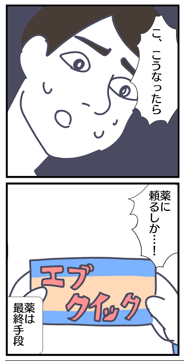 f:id:YuruFuwaTa:20200605113546p:plain