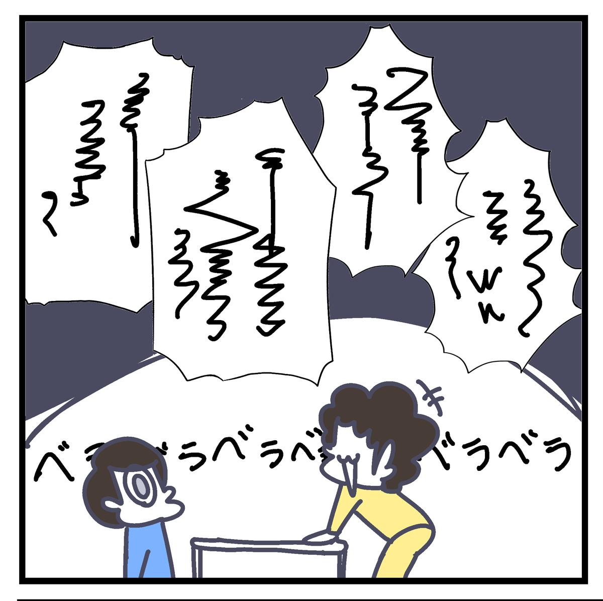f:id:YuruFuwaTa:20200608101300p:plain