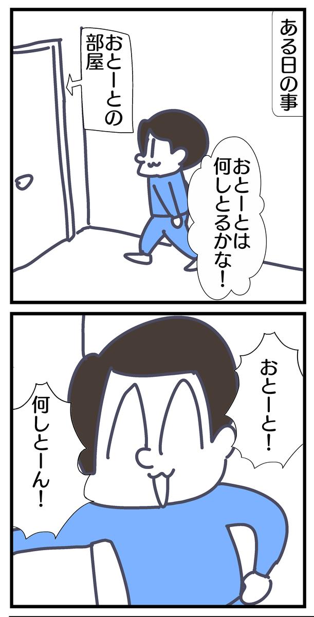 f:id:YuruFuwaTa:20200608101552p:plain