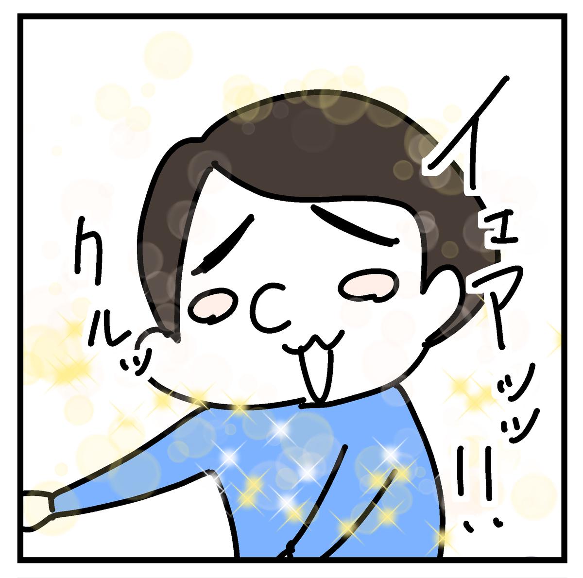 f:id:YuruFuwaTa:20200609102020p:plain