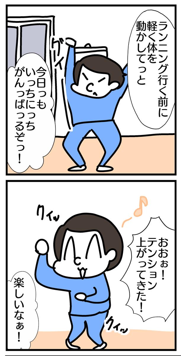 f:id:YuruFuwaTa:20200609102058p:plain