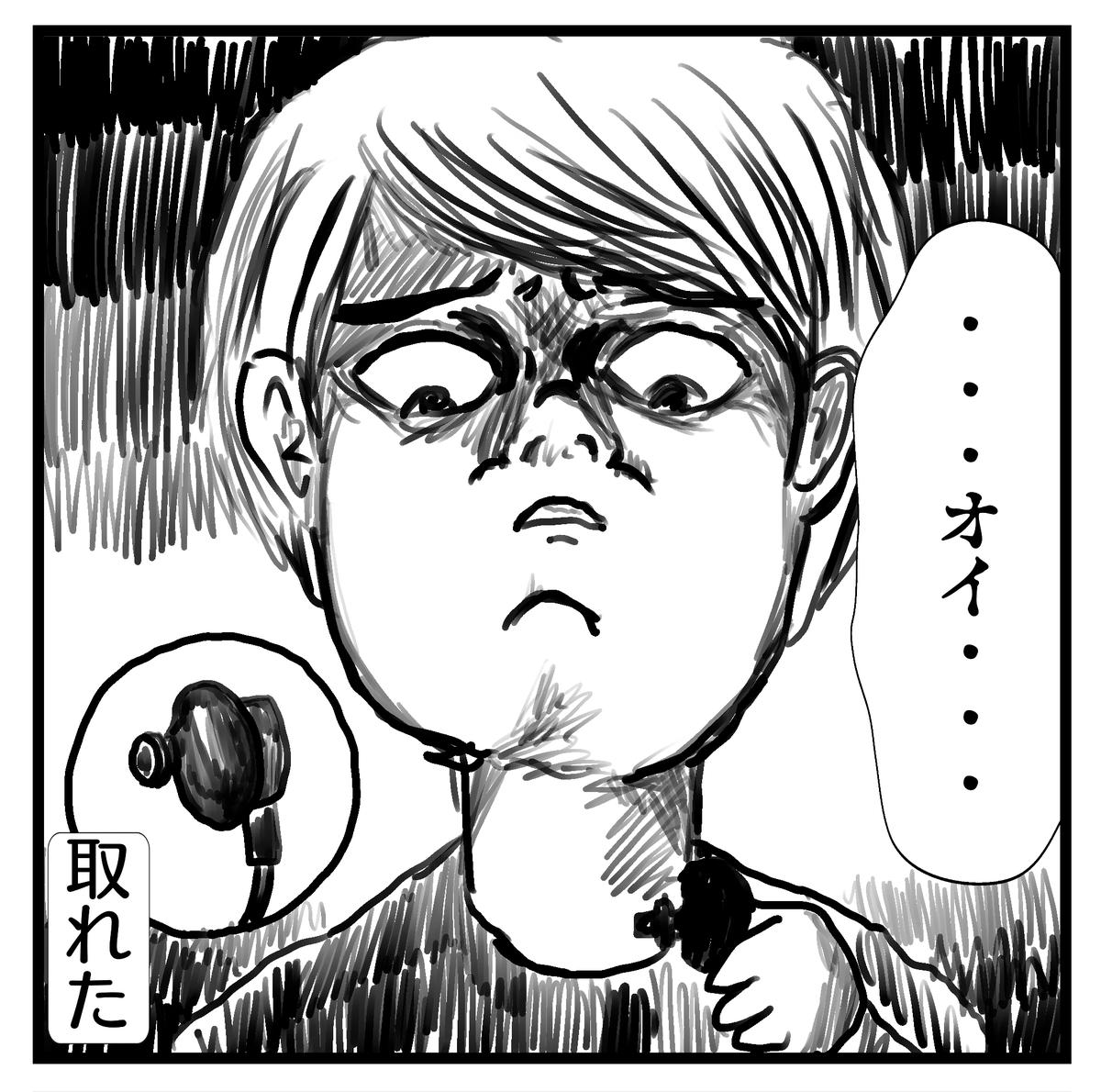 f:id:YuruFuwaTa:20200611090006p:plain