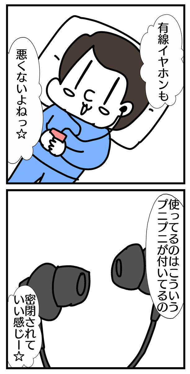 f:id:YuruFuwaTa:20200611090108p:plain