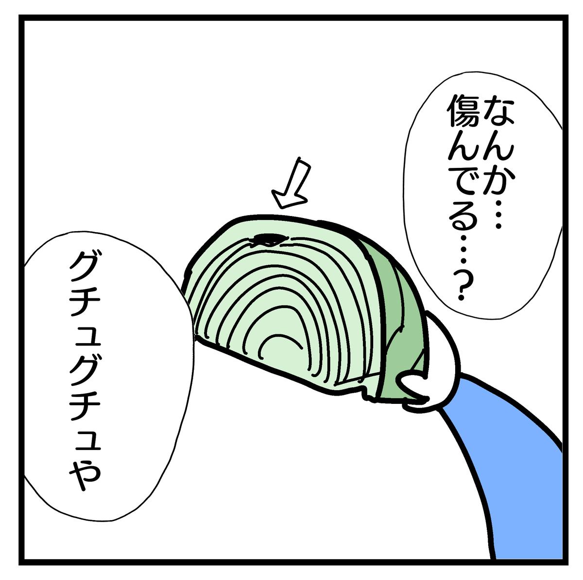 f:id:YuruFuwaTa:20200612115229p:plain