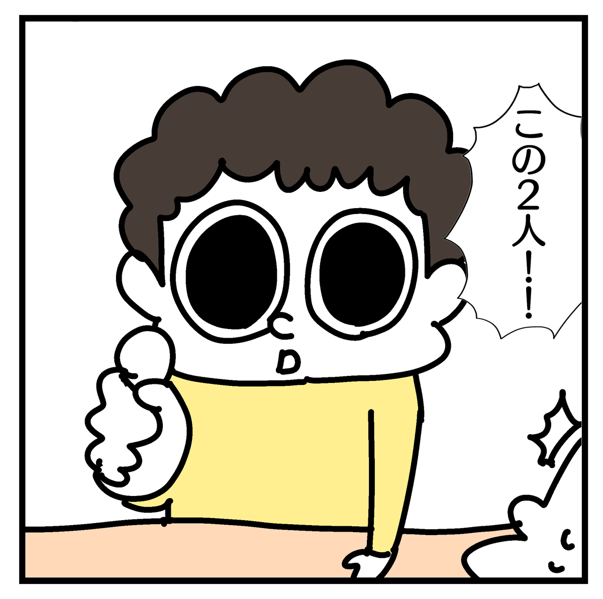 f:id:YuruFuwaTa:20200612115628p:plain