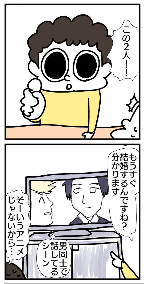 f:id:YuruFuwaTa:20200612115722p:plain