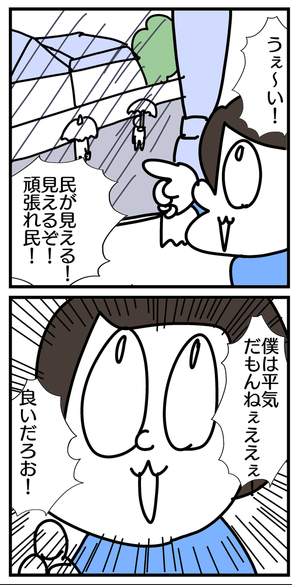 f:id:YuruFuwaTa:20200615120915p:plain