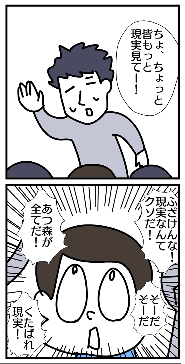 f:id:YuruFuwaTa:20200615121107p:plain
