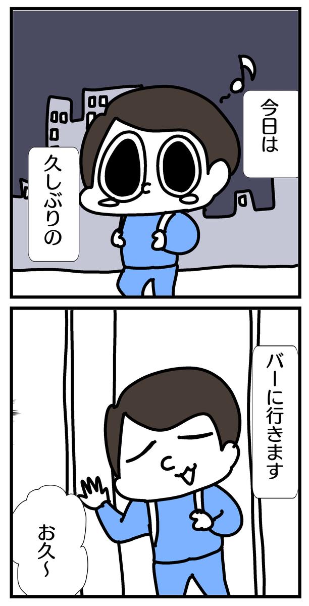 f:id:YuruFuwaTa:20200615121138p:plain