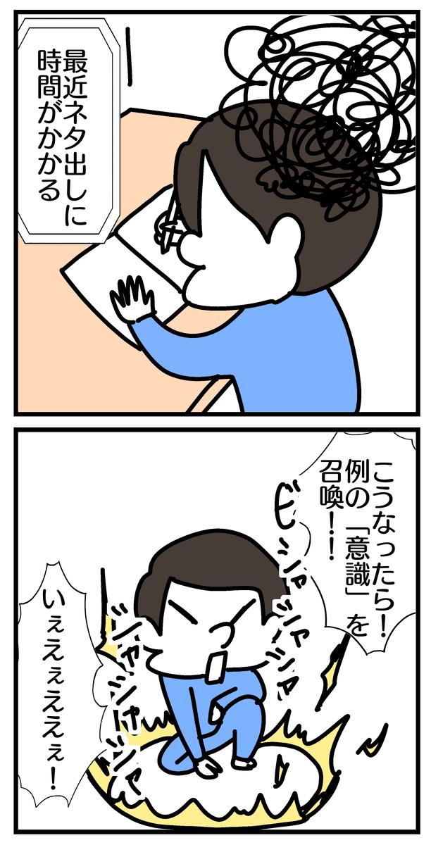 f:id:YuruFuwaTa:20200616113706p:plain