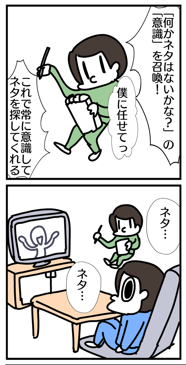 f:id:YuruFuwaTa:20200616113718p:plain