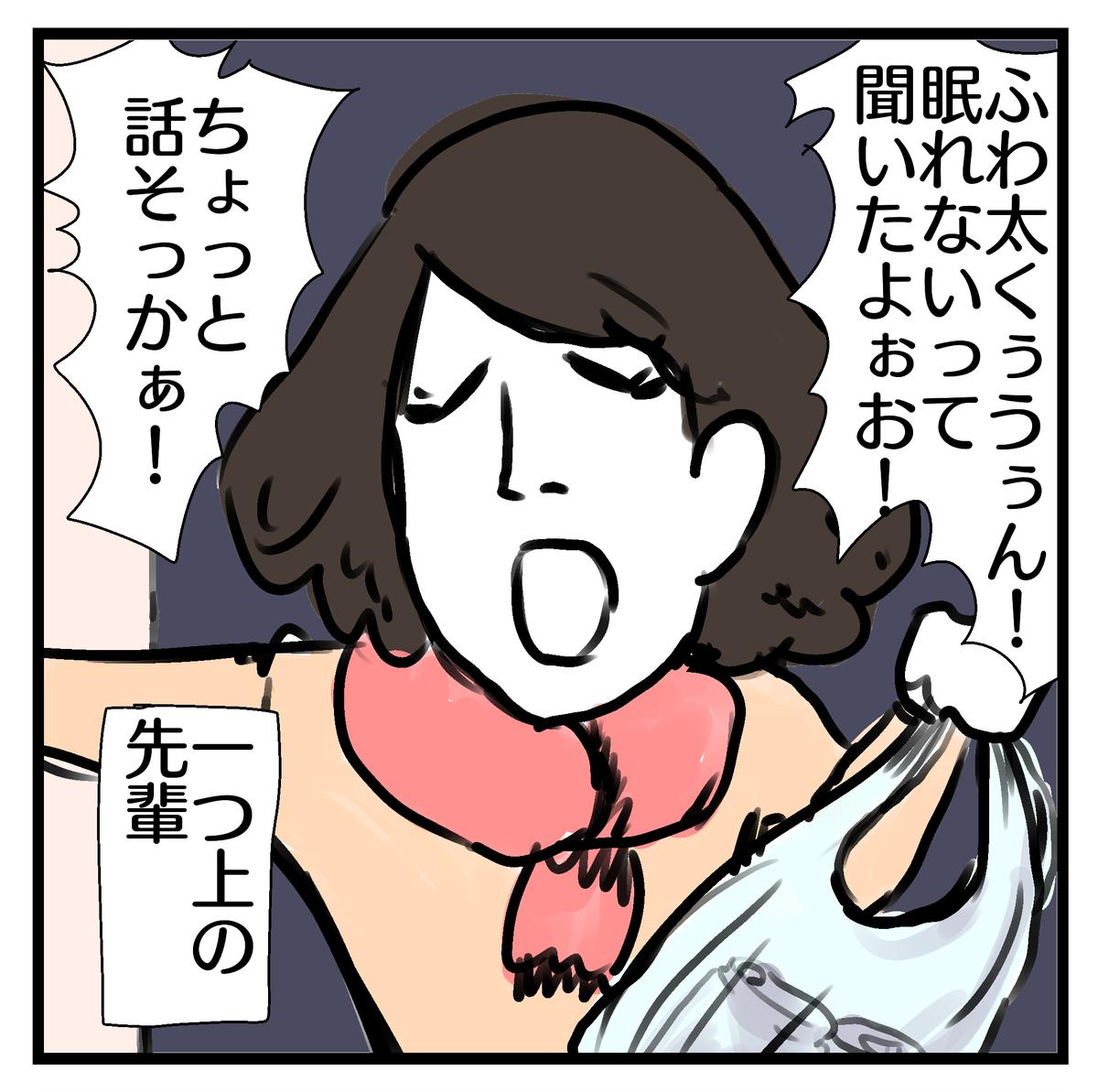 f:id:YuruFuwaTa:20200619160901p:plain