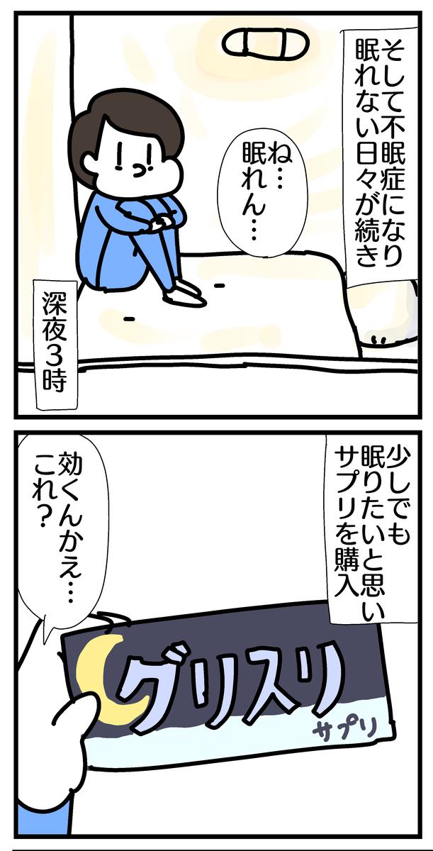 f:id:YuruFuwaTa:20200619160935p:plain