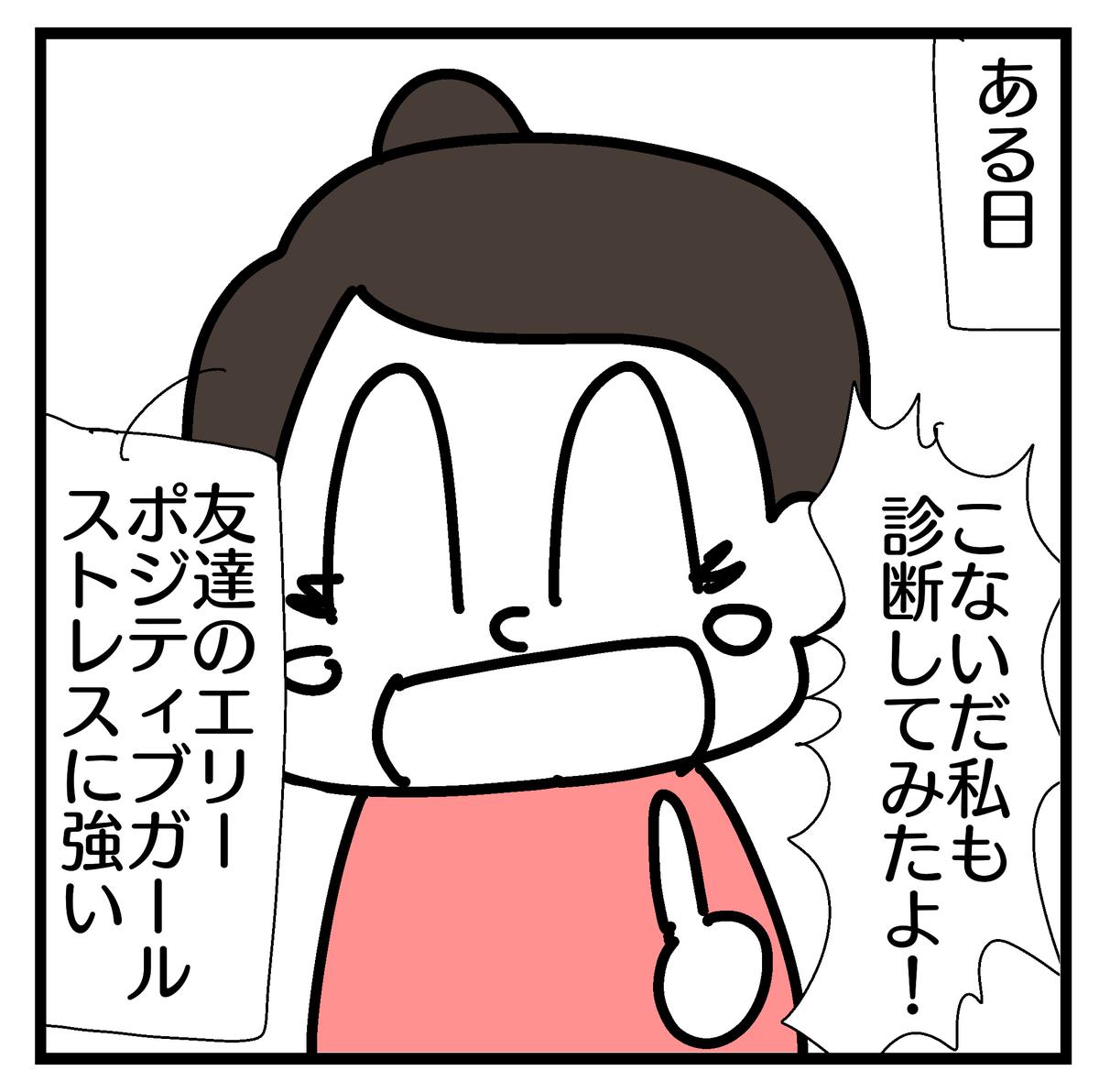 f:id:YuruFuwaTa:20200622114820p:plain