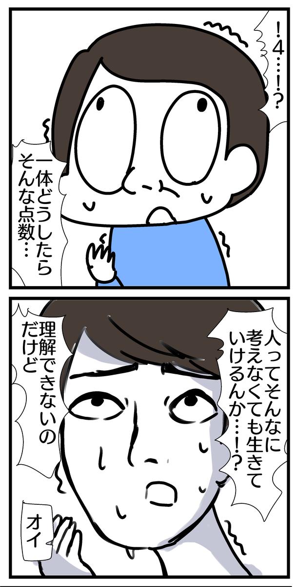 f:id:YuruFuwaTa:20200622114842p:plain