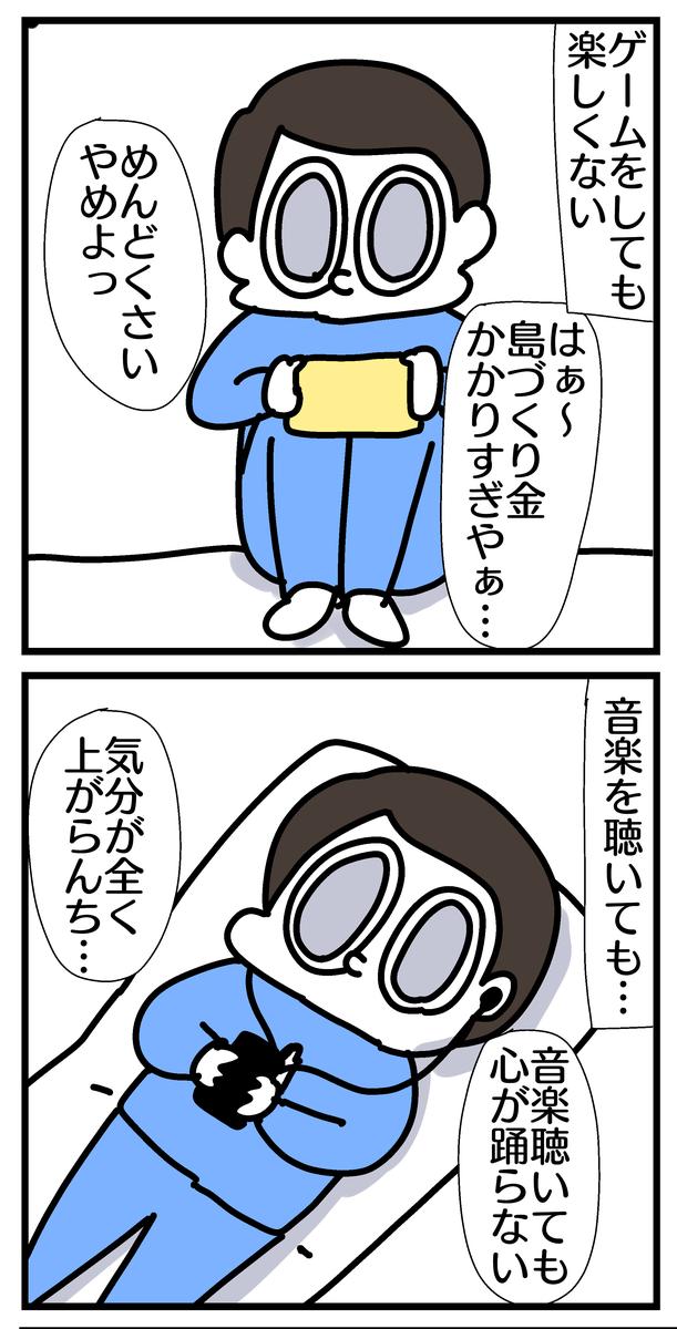 f:id:YuruFuwaTa:20200622115244p:plain