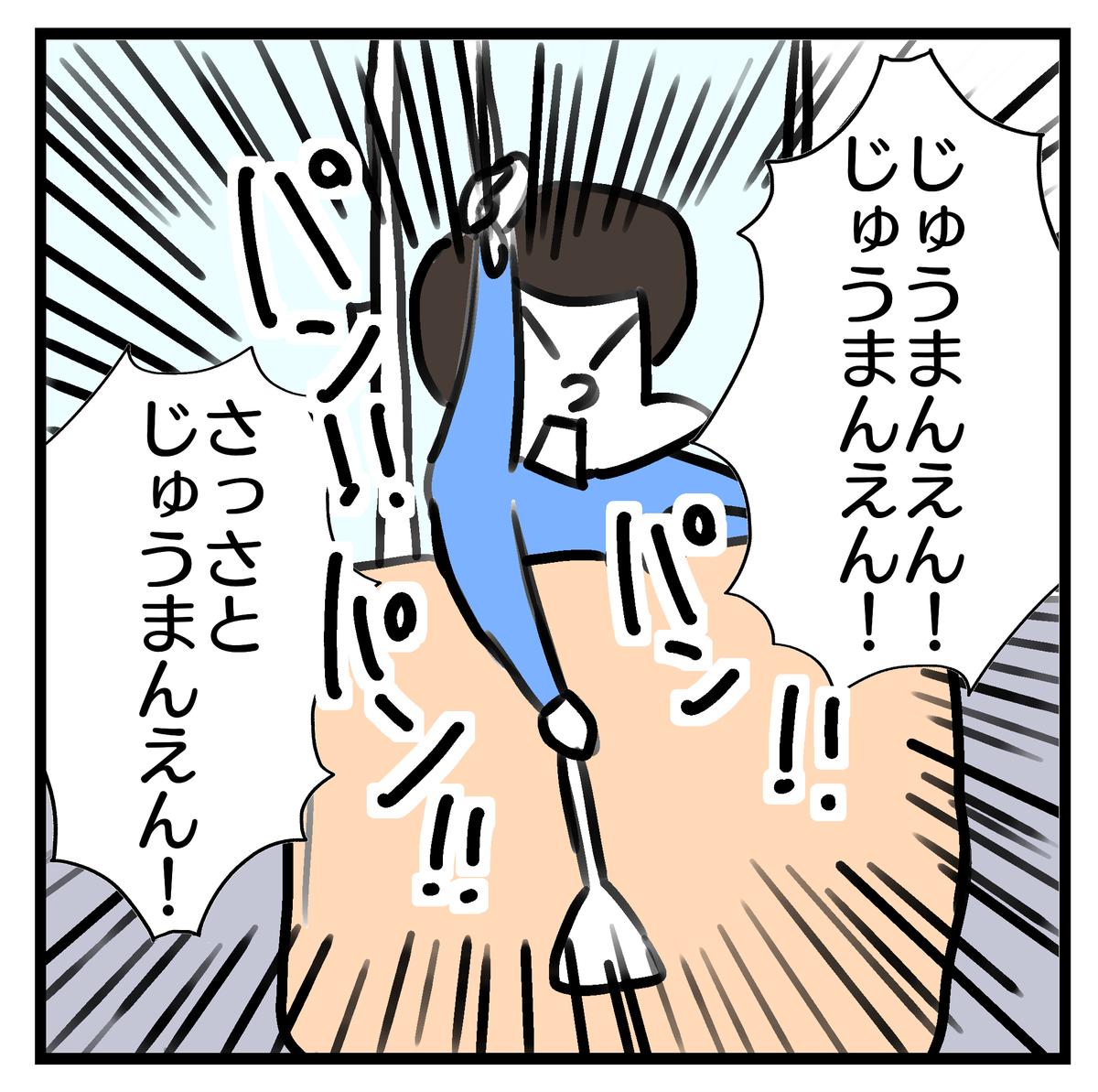 f:id:YuruFuwaTa:20200623104415p:plain