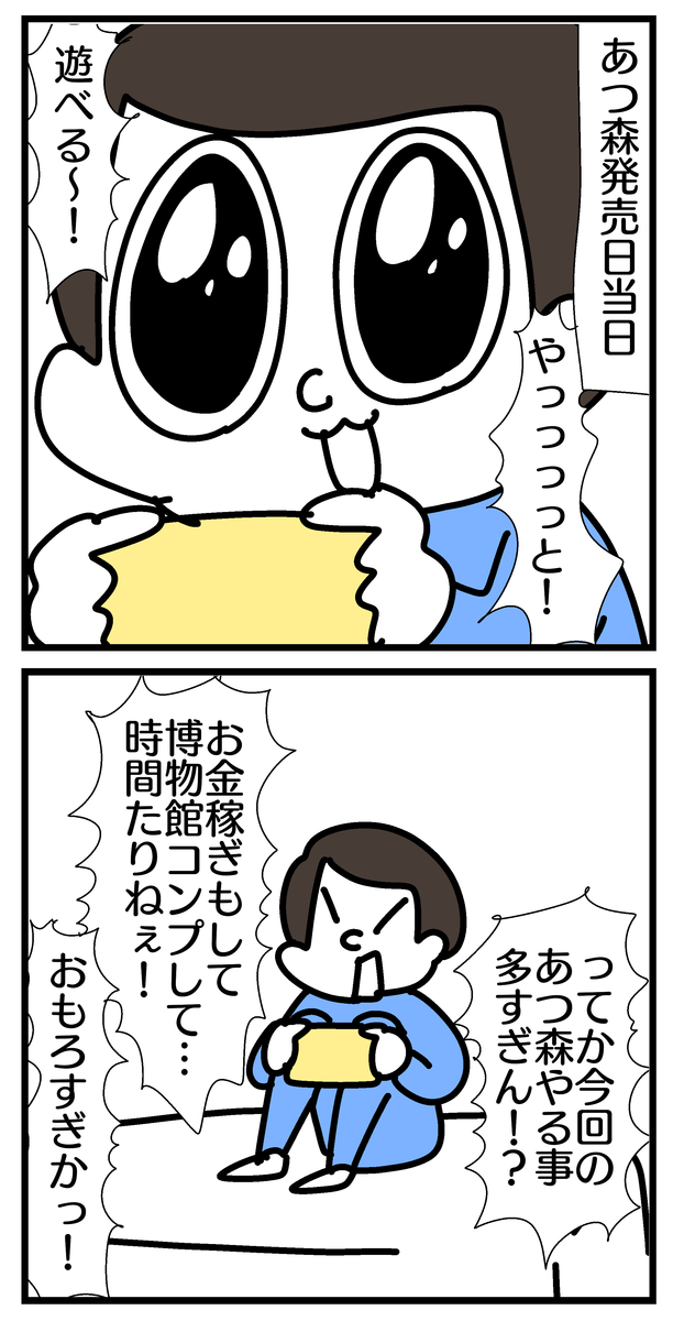 f:id:YuruFuwaTa:20200623104701p:plain